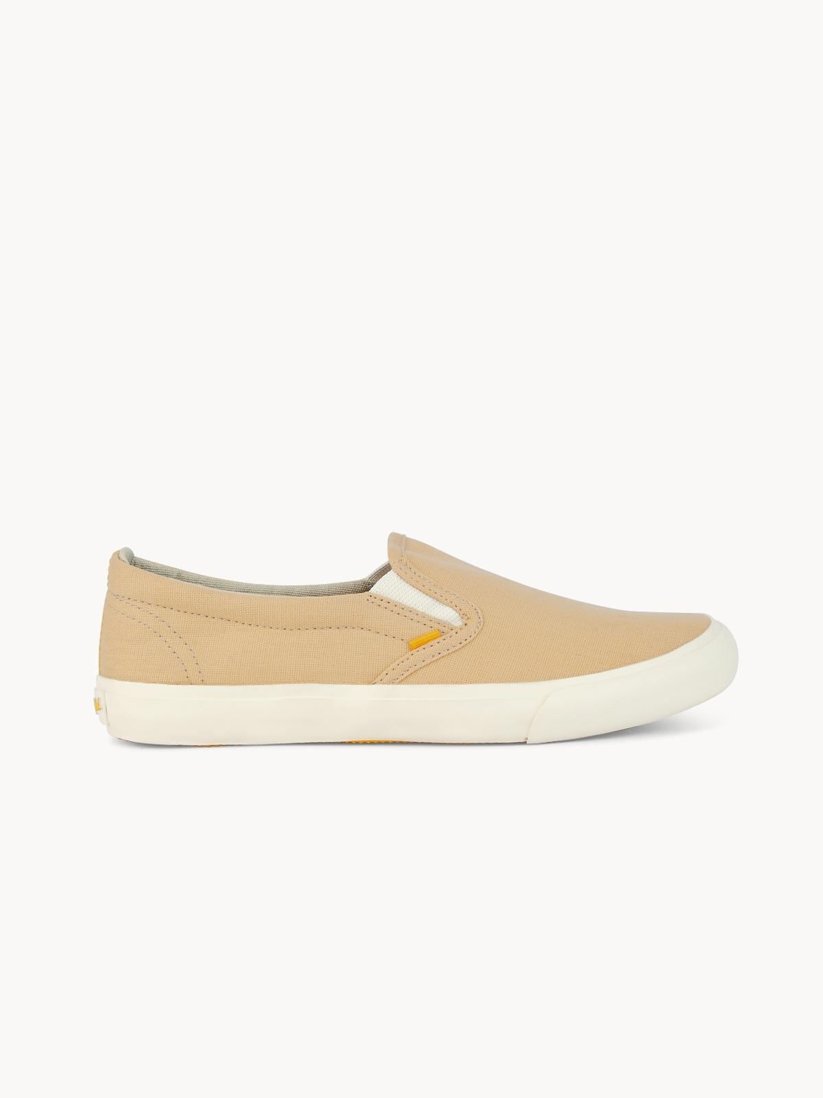 Mustard Slip On Sneakers Honey