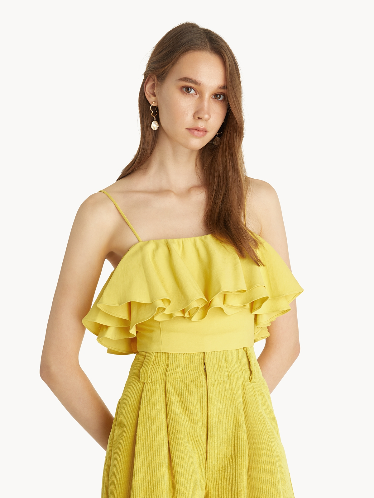 Layered Ruffle Cami Top Yellow