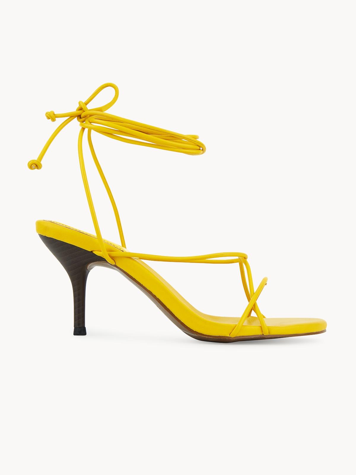 Starkela Strappy Mid Heels Yellow