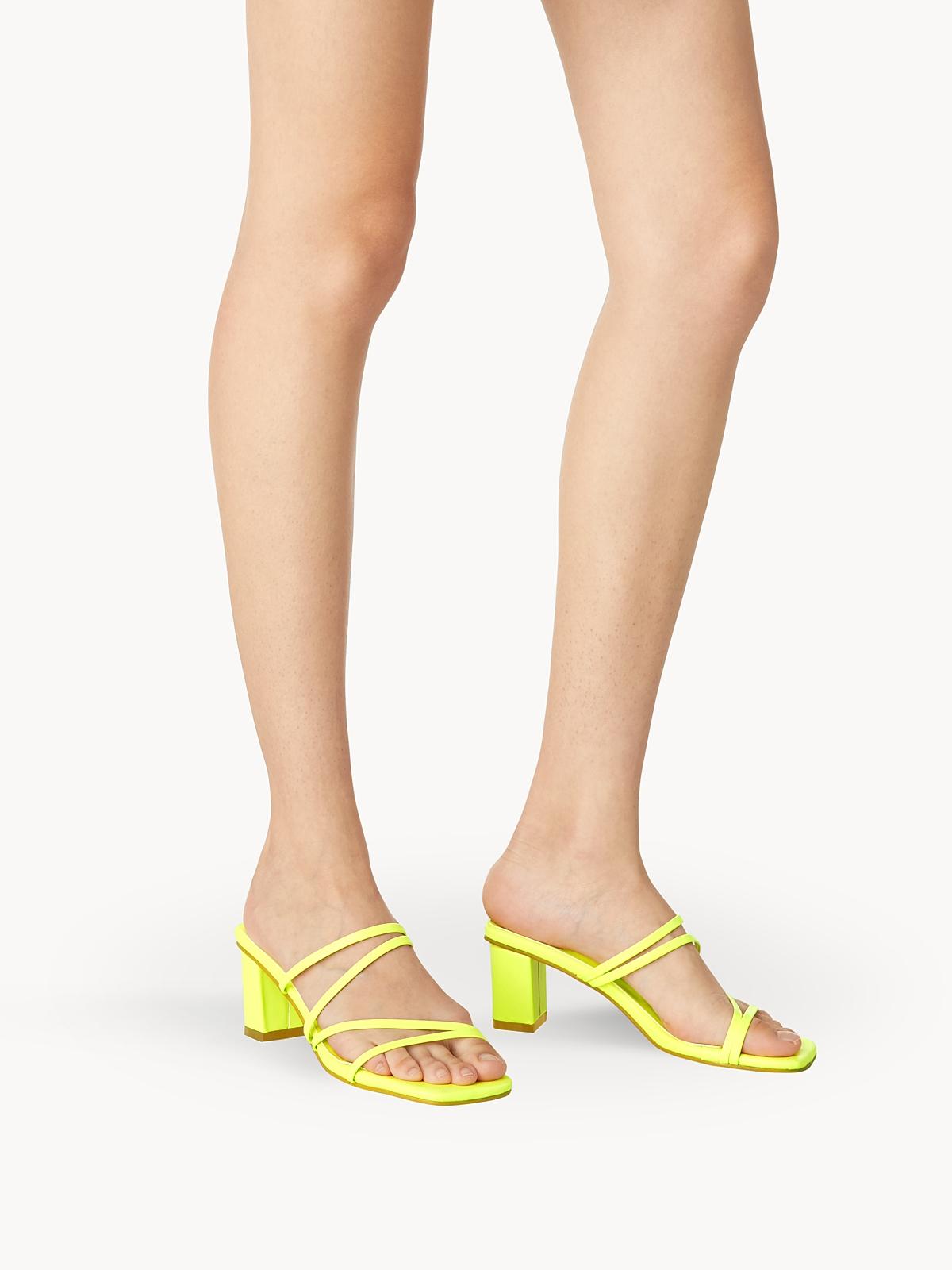 Pomelo x Wear Soul Strapped Heels Yellow