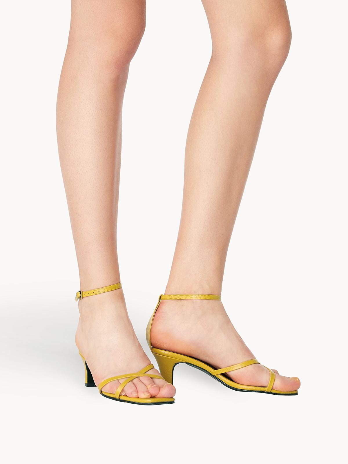 Plush Studios Kade Heels Yellow