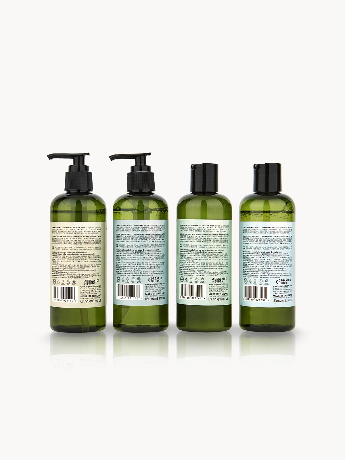Common Ground Box of Joy Shampoo Conditioner Body Hand