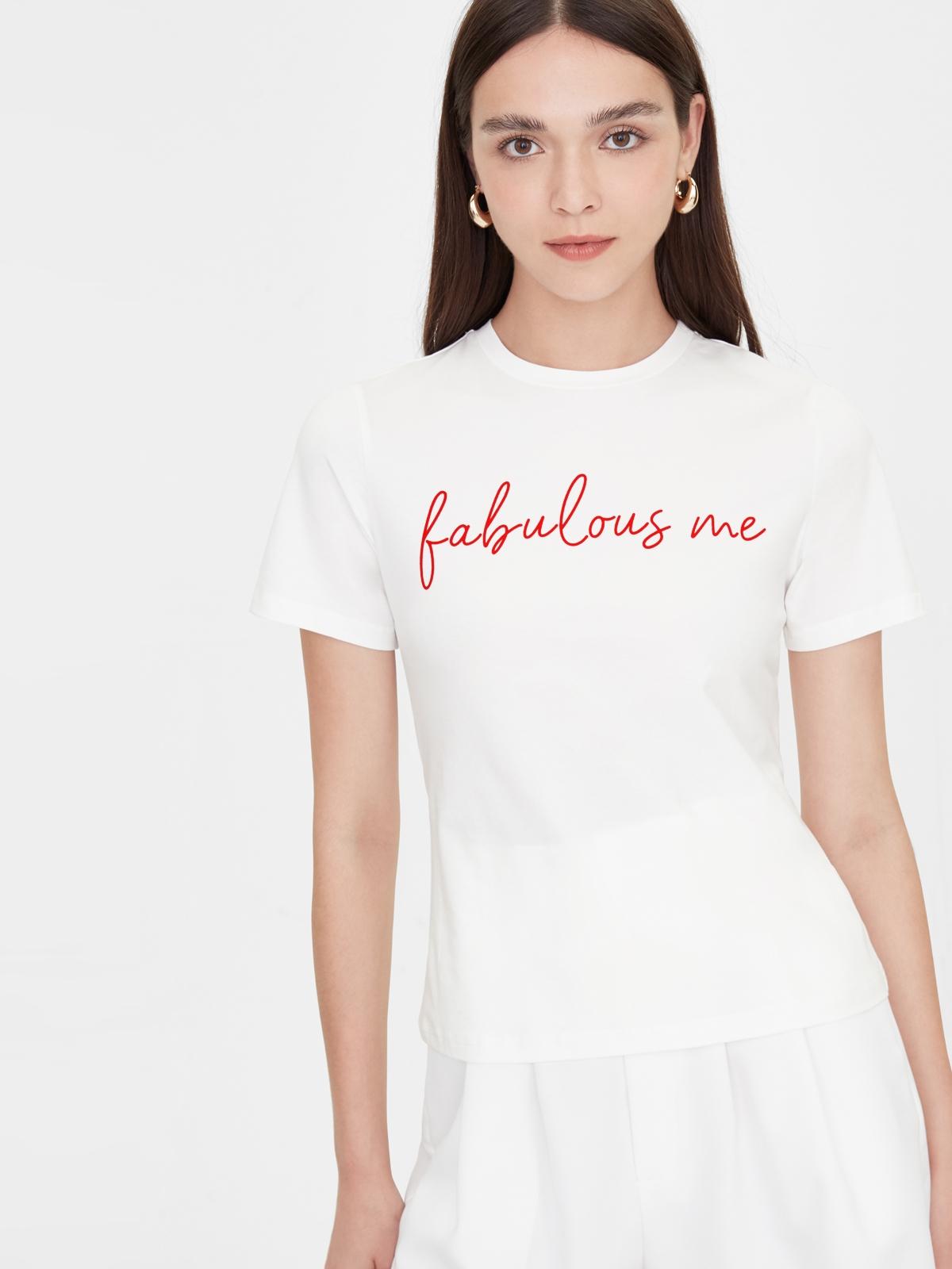 Fabulous Me Graphic Tee White
