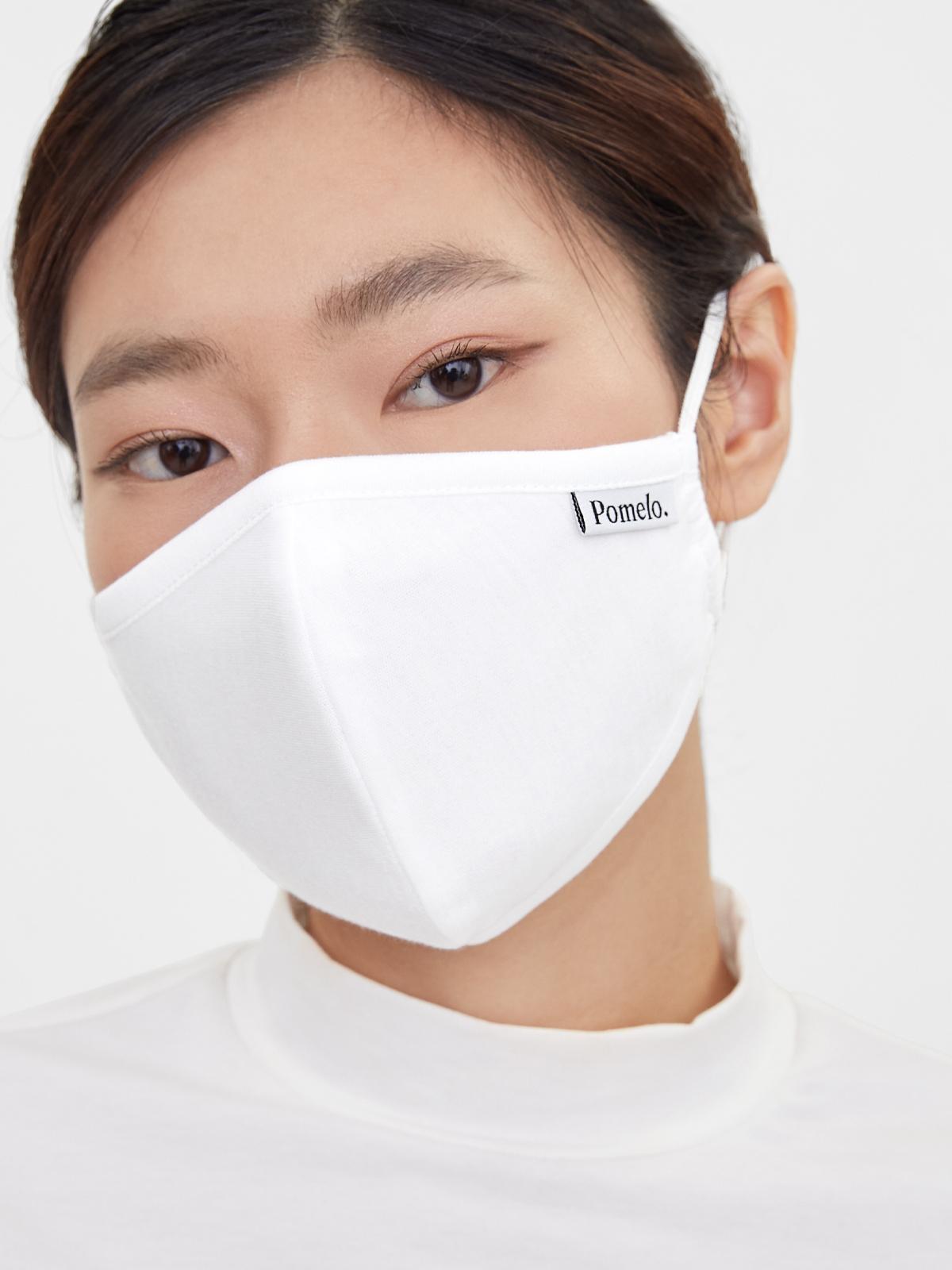 Reusable 3 Pieces Face Mask Set Multi Color