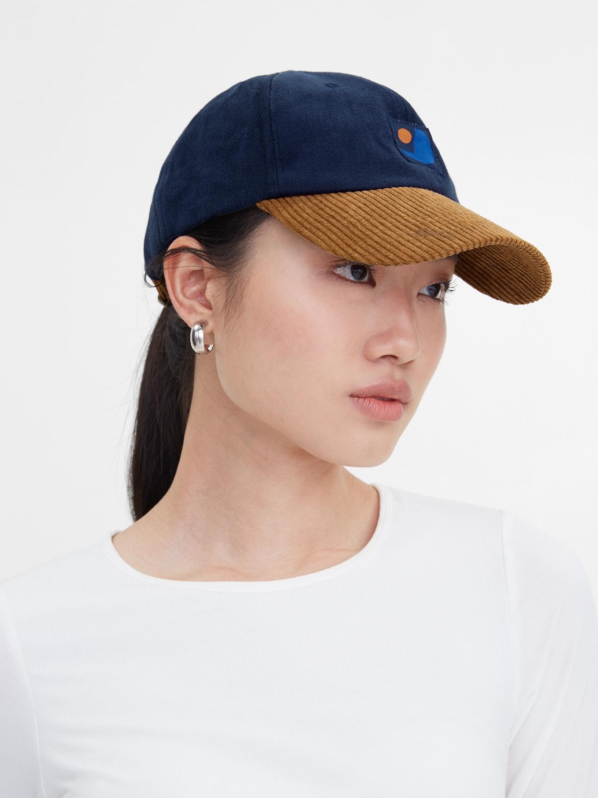 Japfac Cozy Cap Multi Color