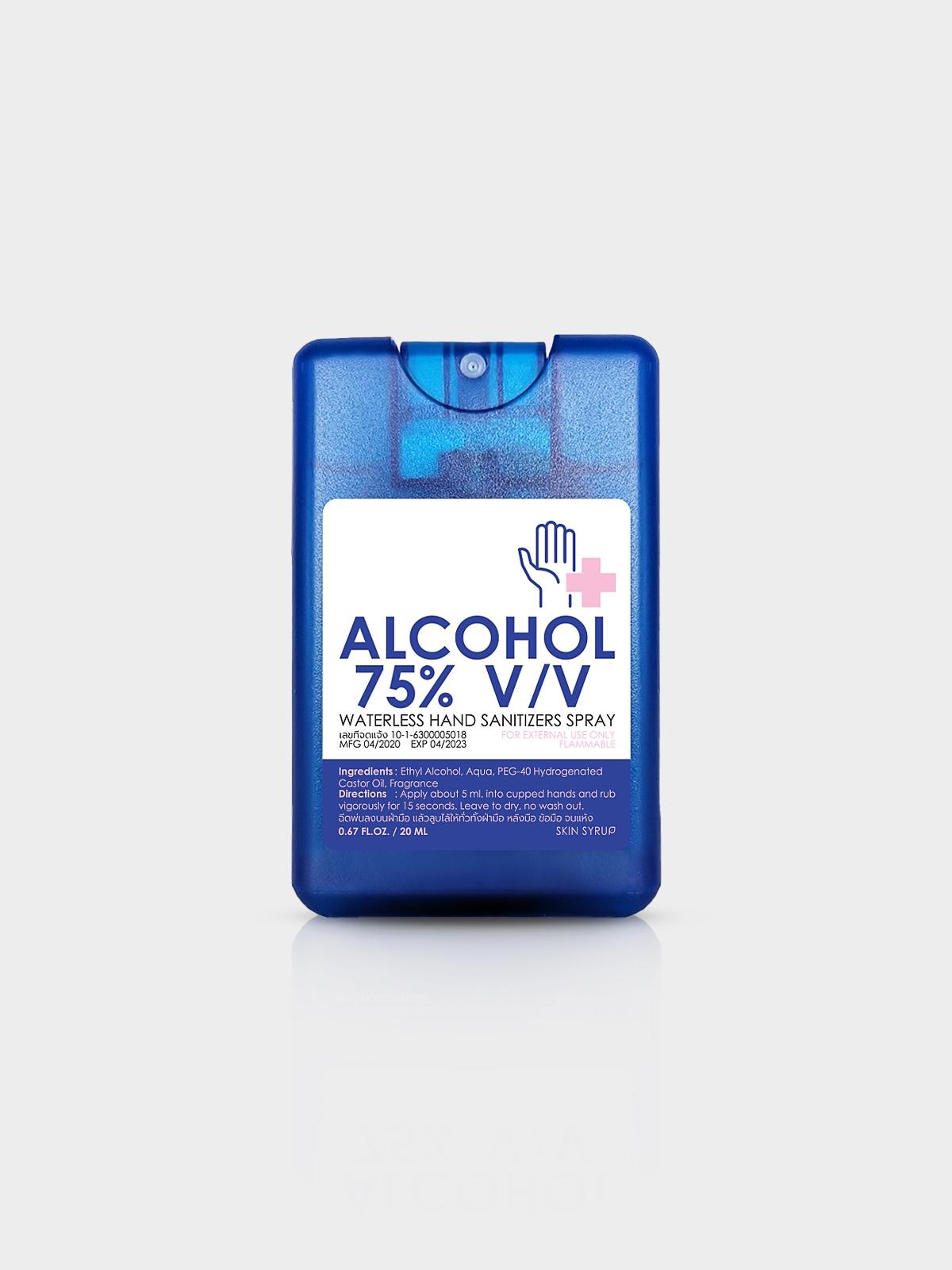 SKIN SYRUP Alcohol Spray 20 ml Alcohol