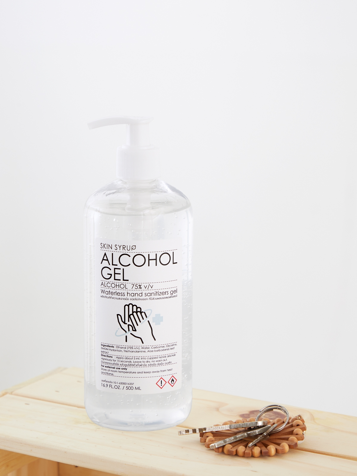 SKIN SYRUP Alcohol Gel 500 ml Alcohol