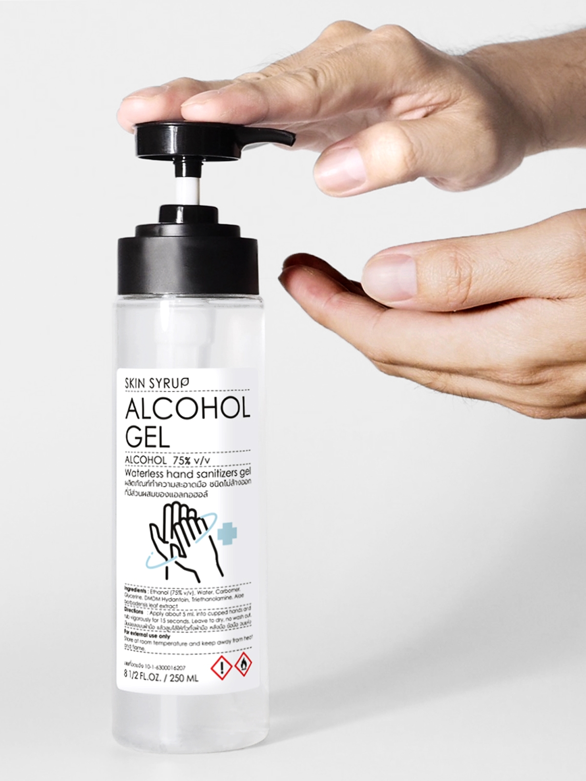SKIN SYRUP Alcohol Gel 250 ml Alcohol