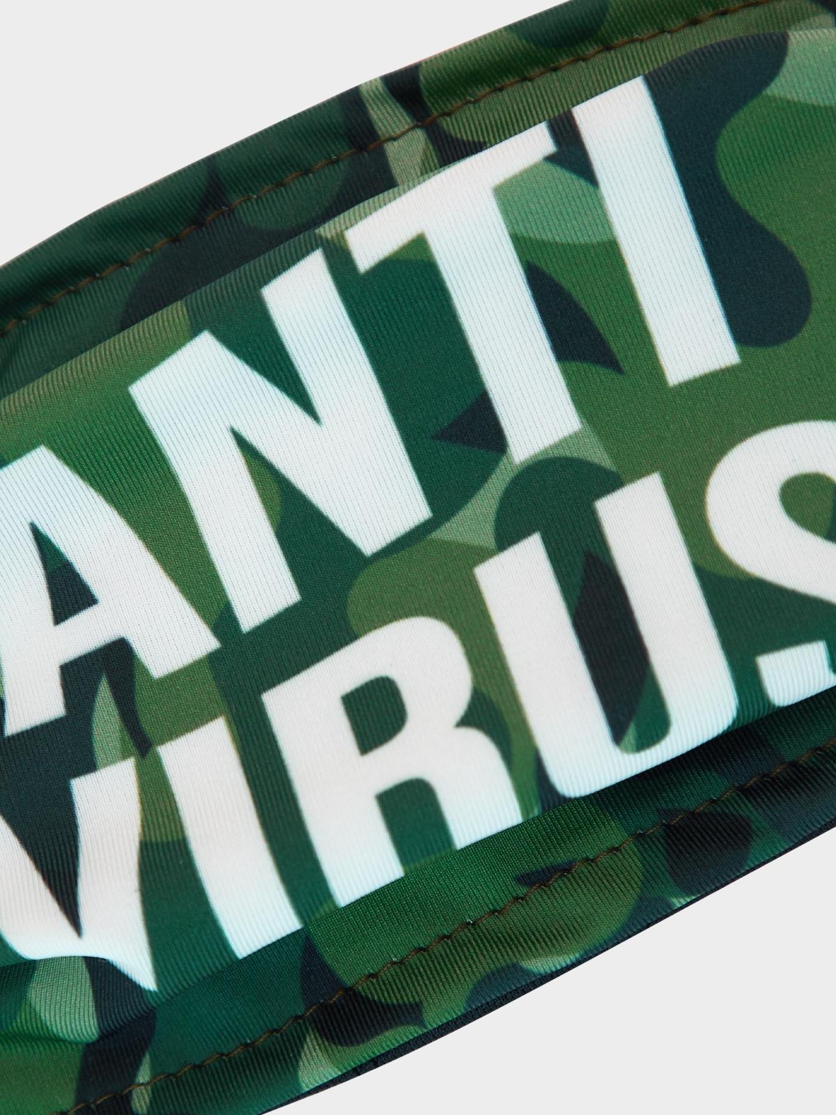 Happy Berry Anti Virus Mask Green