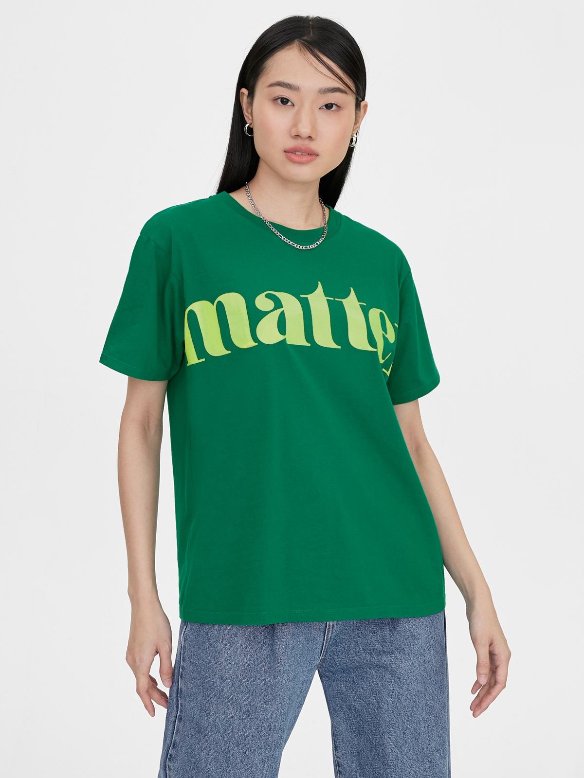 Matter Makers CO Signature MM Sleeveless T White