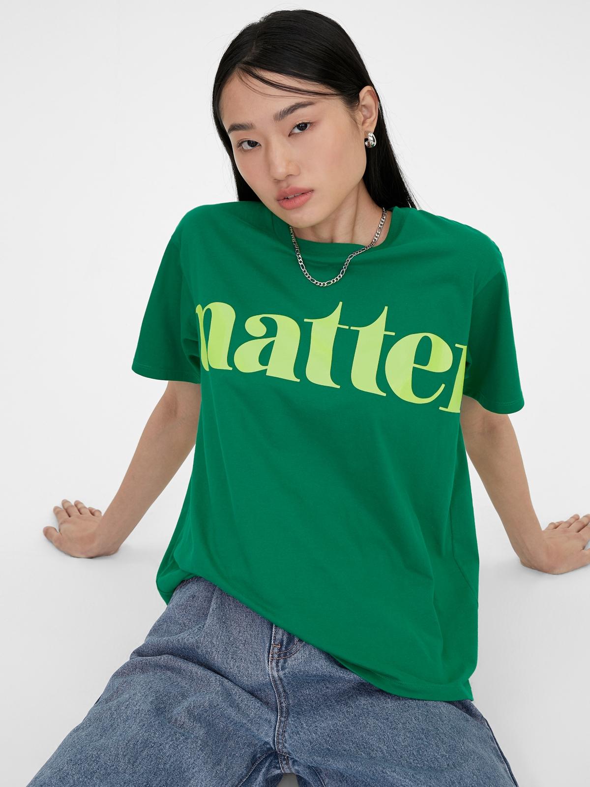 Matter Makers CO Signature MM TShirt Green