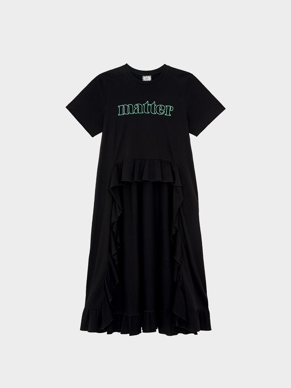 Matter Makers MM Jersey Ruffled TShirt Black