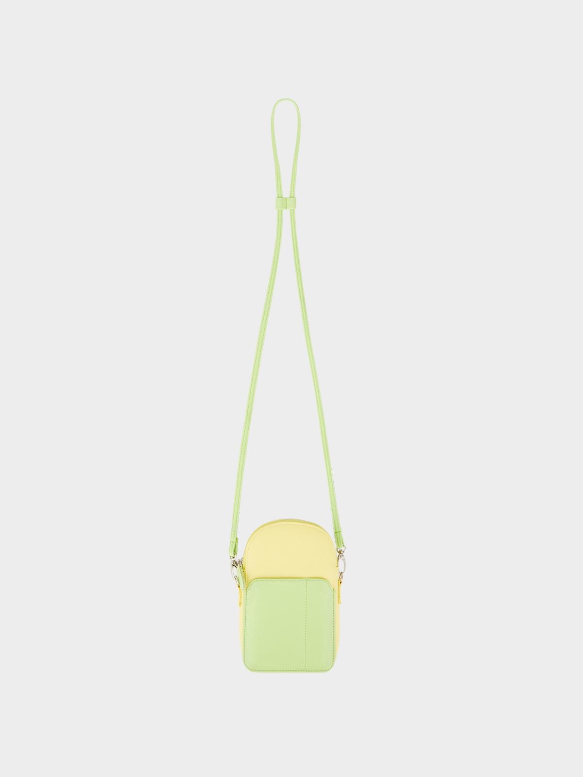 House of High Jupiter Bag Yellow