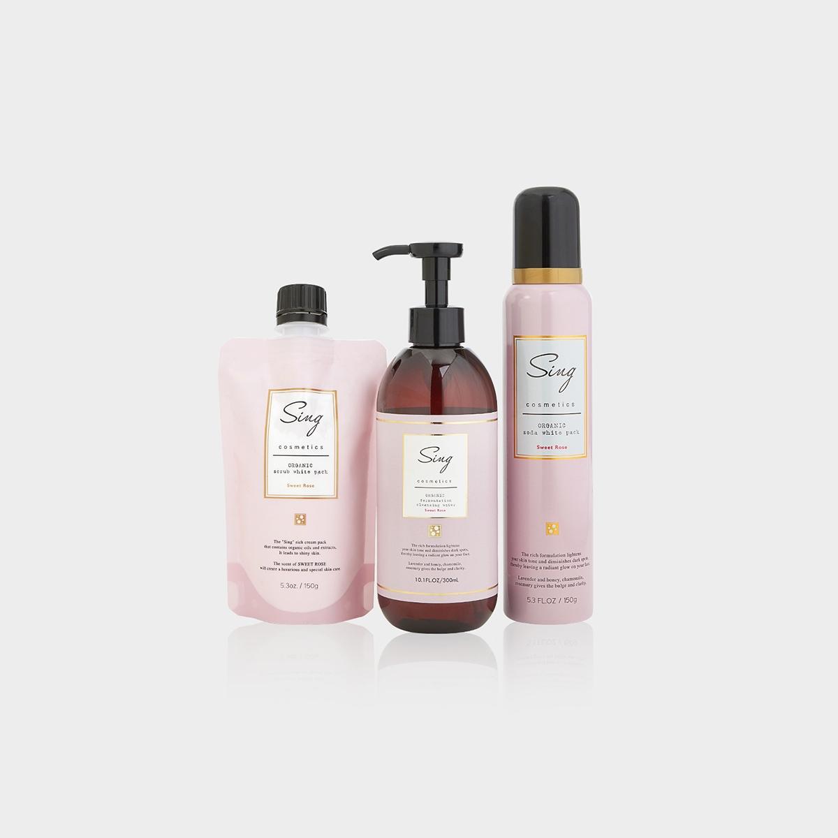Sing Cosmetics Glowing Skin Care Set