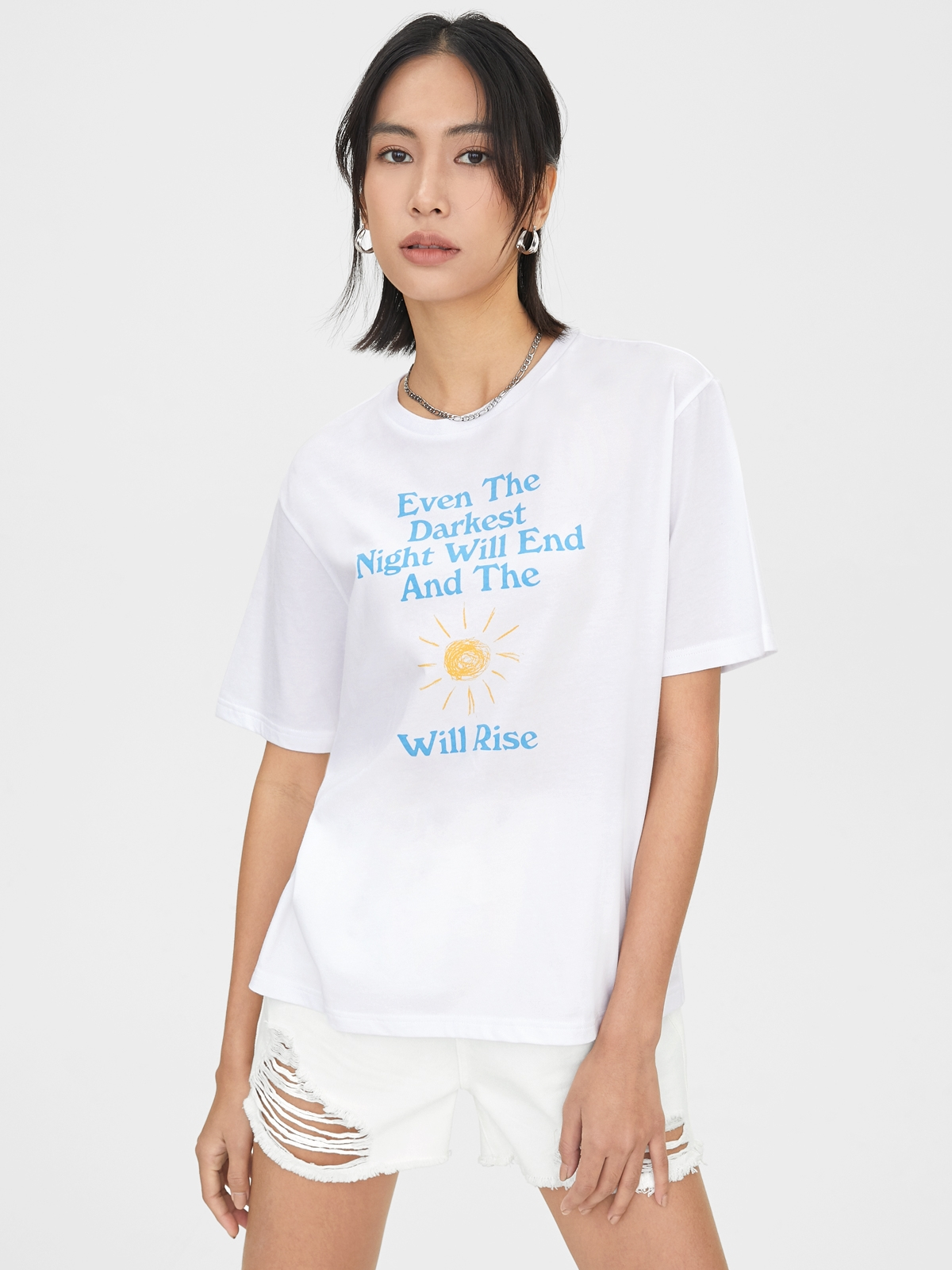 Stay Home With Me Organic Cotton Graphic White