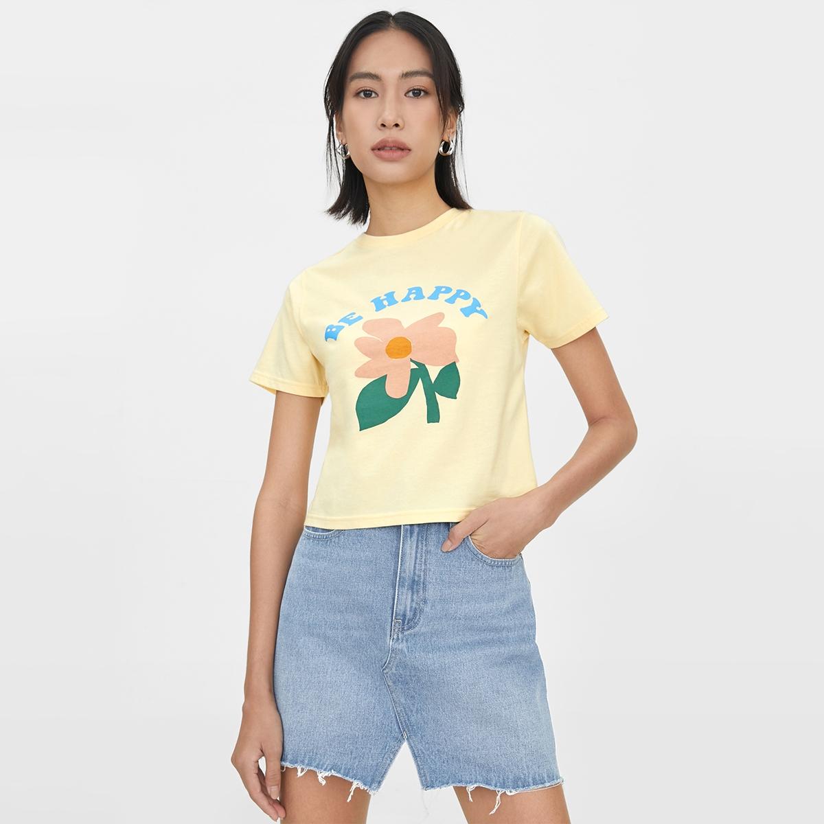 Be Happy Organic Cotton Graphic Tee Yellow
