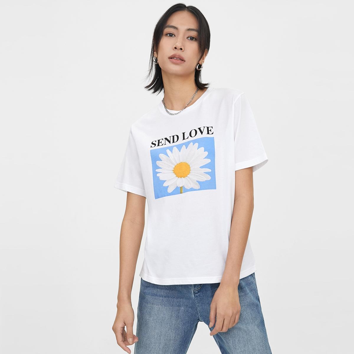 Send Love Organic Cotton Graphic Tee White