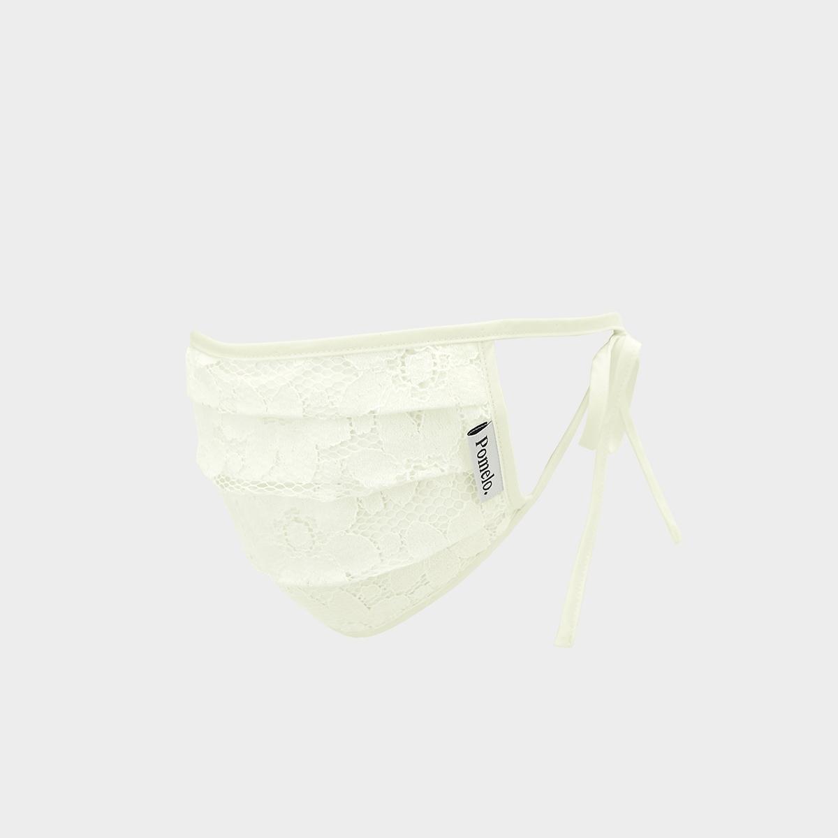 Reusable Lace Face Mask White